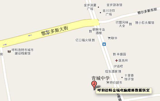 巴盟临河市大涌礼仪公司,北京国华电力鄂尔多斯准格尔项目处,呼和浩特
